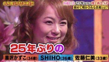 satou_hitomi_saikai1-5466288